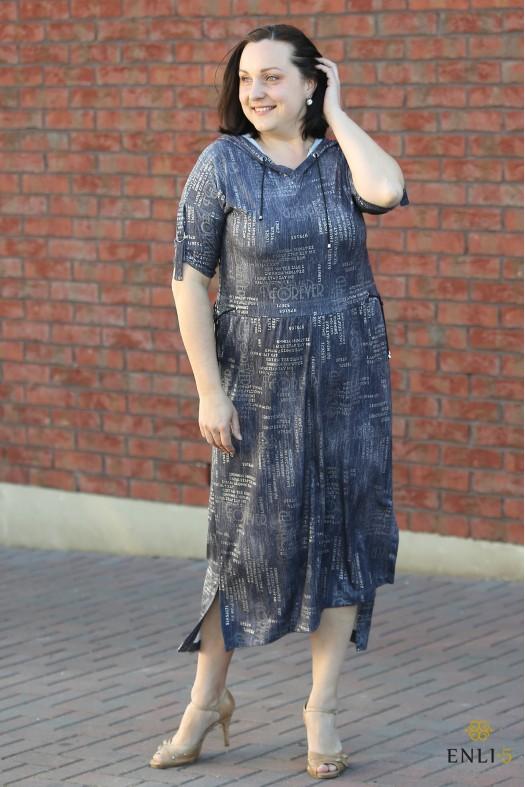 """Pilko džinso suknelė """"FASHION"""""""